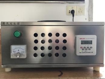 HC-CY手提便携式臭氧发生器,定时发生器,定时开关机,数显