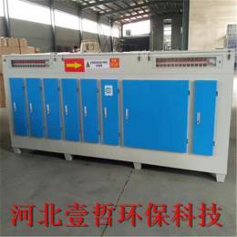 uv-5000光氧催化废气净化器 橡胶除臭环保设备 喷漆房专用