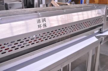 JRD直發包頭電烤爐黑金管