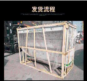 JR-200-2-G無煙凈化燒烤爐新疆喀什生產廠家餐飲創業