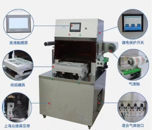 DM-350A气调果蔬食品全自动盒式充氮气包装机