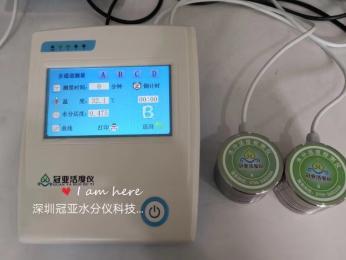GYW-1G半固态含水活度仪介绍
