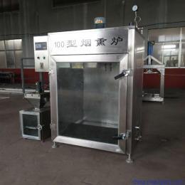 KL-100型特價銷售千葉豆腐熏蒸爐