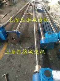 SWL20SWL20蜗轮丝杆升降机