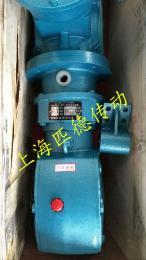 SBD50上海SBD50申克称专用减速机SBD50减速机