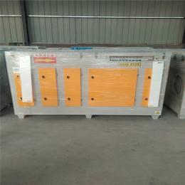 YZ-DLZ工業廢氣治理專家 等離子煙霧處理設備特點