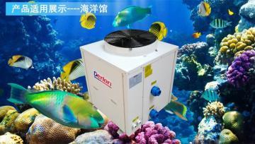 DL-50-KLR鱼缸制冷机冷水机
