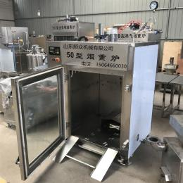 50L全自動燒雞煙熏爐 不銹鋼熏肉煙熏設備