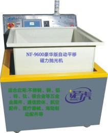 NF-8000塑 穿著灰色�L衫料件磁力研磨机6轴机器人自动化设备