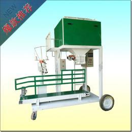 ZH定量稱重包裝機,化肥顆粒定量稱重包裝機