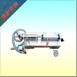 ZH小型半自动灌装机_单头灌装洗衣液的机器_双头灌装辣椒酱的机器