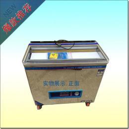 ZH家用移动式杀菌粮食单室真空包装机