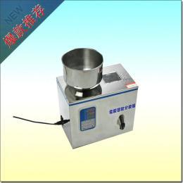 ZH-FZJ-50粉剂药品分装机