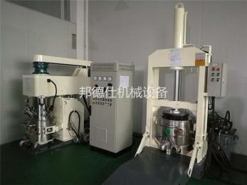 XJ5-2000L供应浙江行星搅拌机 广东电池浆料分散设备
