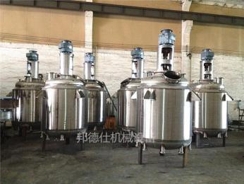 bds50-35000L供应广东真空乳化反应釜 PU胶生产设备