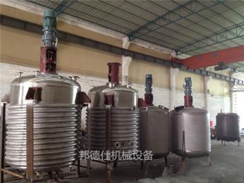 bds50-35000L佛山外半盘管反应釜 江门减水剂生产设备