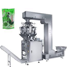DS-420AZ背封立式颗粒包装机 背封绿茶茶叶包装机