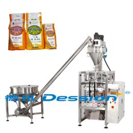 DS-420DZ佛山市包装机械设备厂家 供应 全自动营养粉包装机