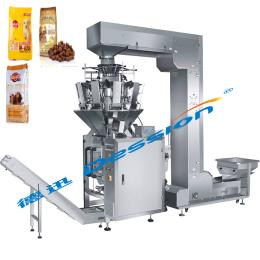 DS-420AZ佛山市包装机械设备厂家 供应 狗粮包装机