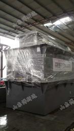 BSD郑州微生物实验室综合废水处理设备系统新闻