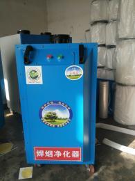 KHHJ-3000焊烟净化器制作经验丰富