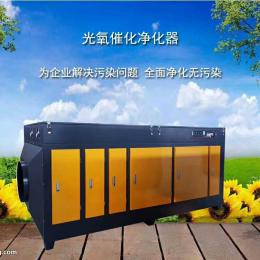 uv-10000光催化废气净化器 喷漆房异味专用处理设备 橡胶除臭设备