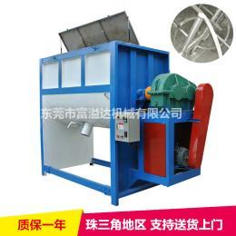 不锈钢食品混合机 卧式干粉搅拌机生产厂家