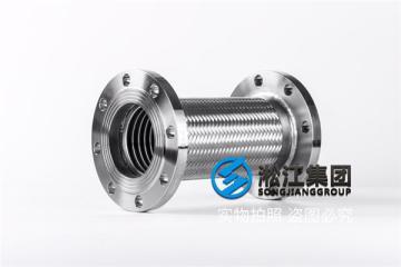 按订单中央空调循环水系统380mm金属软管膨胀节