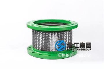 按订单空调水冷冷水机组DN150mm金属软管膨胀节
