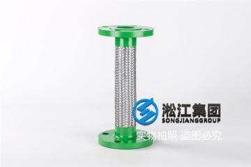 按訂單撫順耐低溫不銹鋼金屬軟管管體材質好