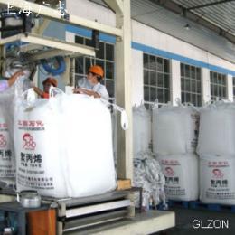 GZM半自动小袋粉料包装机