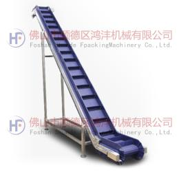 HF-4-3厂家供应皮带输送机 定制整厂输送生产线