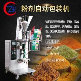 RZA.DXD.F油茶包装机,奶粉包装机