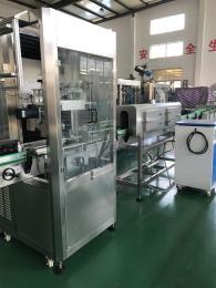 DCTB-150熱收縮膜套標機