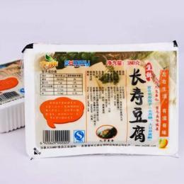JCFH-2塑料豆腐盒封口机(气调真空包装机)