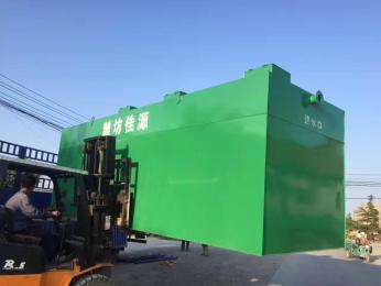 WSZ-1-50屠宰污水处理设备厂家