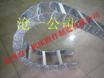 高速行程专用金属拖链现货供应