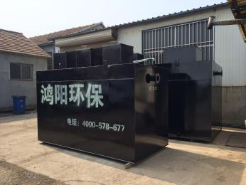wsz一体化污水处理设备wsz-1 节约水资源 九江