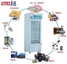 15625153579实验室单门恒温恒湿冷柜供应