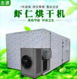 3P新款虾仁烘干机批发 空气能小型虾仁干燥机