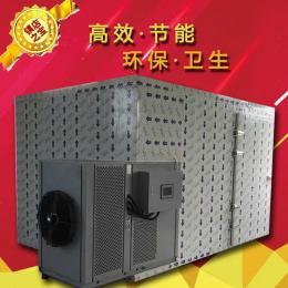 12P佛香烘干机 佛香热泵烘房设计