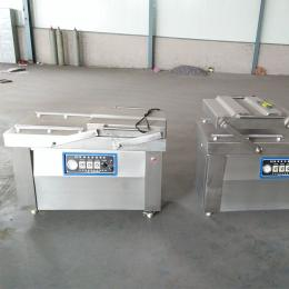 500单室大米真空包装机价格,小型包装设备厂家