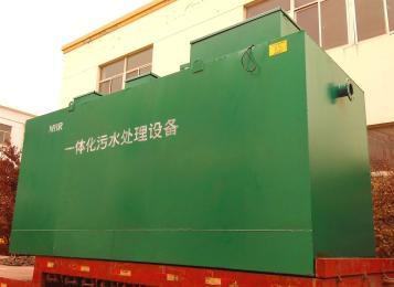 专科医院污水处理设备技术