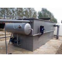 面条食品加工厂污水处理技术指南
