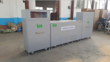 学校实验室废水收集处理系统