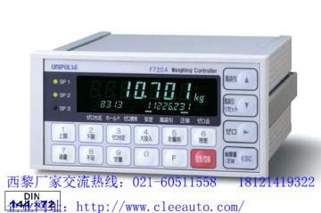 F701-CF701-C  Unipulse  F701-C稱重儀表