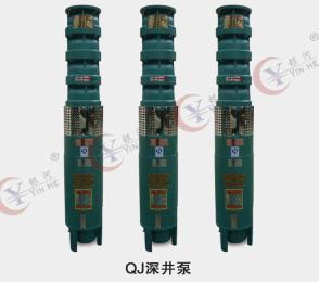 不锈钢高扬程潜水泵 井用抽水大流量深井泵