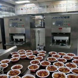 JCFH-2蔬菜保鲜气调包装机水果盒式气调包装机果蔬保鲜气调包装机
