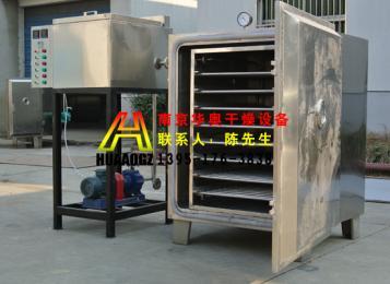 FZG型导热油真空干燥箱