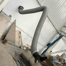 可定制万向柔性吸气臂焊烟净化器工业吸尘通风管